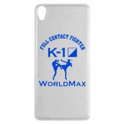 Чехол для Sony Xperia XA Full contact fighter K-1 Worldmax - FatLine