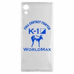 Чехол для Sony Xperia XA1 Full contact fighter K-1 Worldmax - FatLine