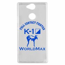 Чехол для Sony Xperia XA2 Full contact fighter K-1 Worldmax - FatLine