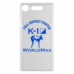 Чехол для Sony Xperia XZ1 Full contact fighter K-1 Worldmax - FatLine
