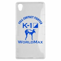 Чехол для Sony Xperia Z1 Full contact fighter K-1 Worldmax - FatLine