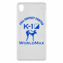 Чехол для Sony Xperia Z2 Full contact fighter K-1 Worldmax - FatLine