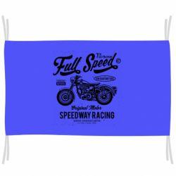 Прапор Full Speed