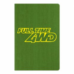 Блокнот А5 Full time 4wd - FatLine