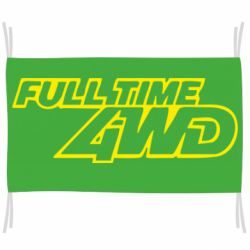 Флаг Full time 4wd