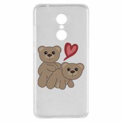 Чехол для Xiaomi Redmi 5 Funny passion