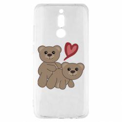 Чехол для Xiaomi Redmi 8 Funny passion