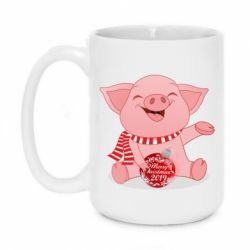 Кружка 420ml Funny pig with a Christmas toy