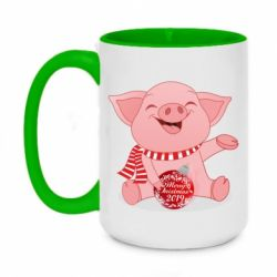 Кружка двоколірна 420ml Funny pig with a Christmas toy