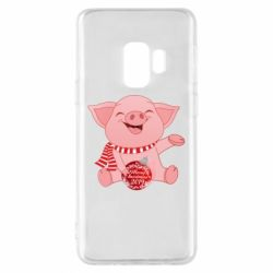 Чохол для Samsung S9 Funny pig with a Christmas toy