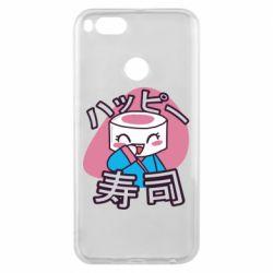 Чехол для Xiaomi Mi A1 Funny sushi