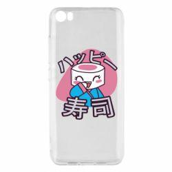 Чехол для Xiaomi Mi5/Mi5 Pro Funny sushi