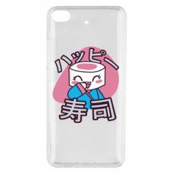 Чехол для Xiaomi Mi 5s Funny sushi