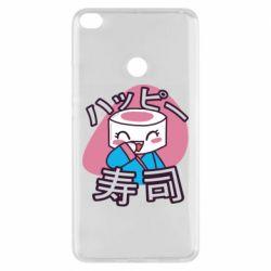 Чехол для Xiaomi Mi Max 2 Funny sushi