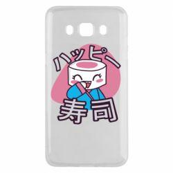 Чехол для Samsung J5 2016 Funny sushi