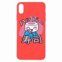 Чехол для iPhone Xs Max Funny sushi