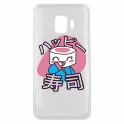 Чехол для Samsung J2 Core Funny sushi