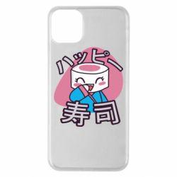 Чехол для iPhone 11 Pro Max Funny sushi