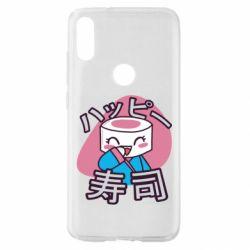Чехол для Xiaomi Mi Play Funny sushi