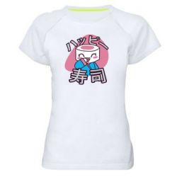 Женская спортивная футболка Funny sushi