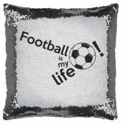 Подушка-хамелеон Футбол - моє життя!