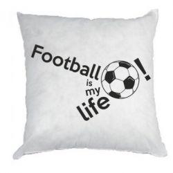 Подушка Футбол - моє життя!