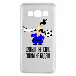Чехол для Samsung A3 2015 Футбол - не сало, ситим не будеш - FatLine