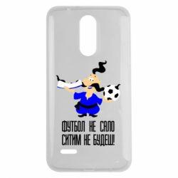 Чехол для LG K7 2017 Футбол - не сало, ситим не будеш - FatLine