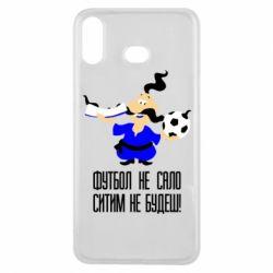 Чехол для Samsung A6s Футбол - не сало, ситим не будеш - FatLine