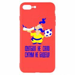 Чехол для iPhone 7 Plus Футбол - не сало, ситим не будеш - FatLine