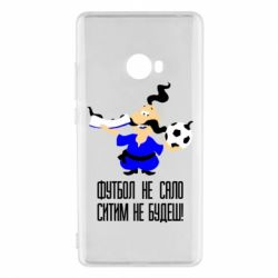 Чехол для Xiaomi Mi Note 2 Футбол - не сало, ситим не будеш