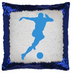 Подушка-хамелеон Футбол