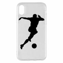 Чехол для iPhone X/Xs Футбол
