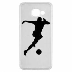 Чехол для Samsung A3 2016 Футбол