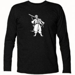 Футболка с длинным рукавом Cossack with a gun