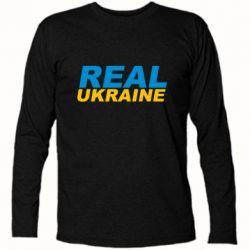 Футболка с длинным рукавом Real Ukraine