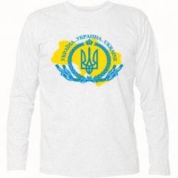 Футболка з довгим рукавом Україна Мапа