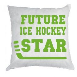Подушка Future Hockey Star