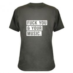 Камуфляжная футболка FY & YM - FatLine