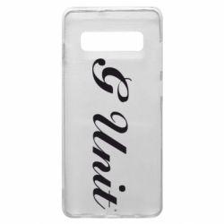 Чехол для Samsung S10+ G Unit