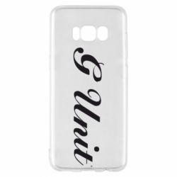 Чохол для Samsung S8 G Unit