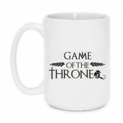 Кружка 420ml Game of thrones stylized logo
