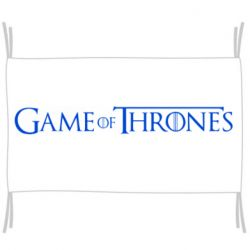 Прапор Game Of Thrones