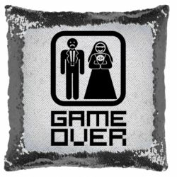 Подушка-хамелеон Game Over