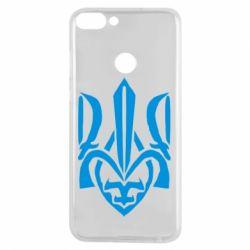 Чехол для Huawei P Smart Гарний герб України - FatLine