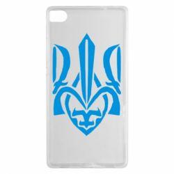 Чехол для Huawei P8 Гарний герб України - FatLine