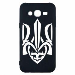 Чехол для Samsung J5 2015 Гарний герб України - FatLine