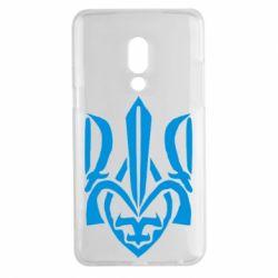 Чехол для Meizu 15 Plus Гарний герб України - FatLine