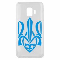 Чехол для Samsung J2 Core Гарний герб України - FatLine