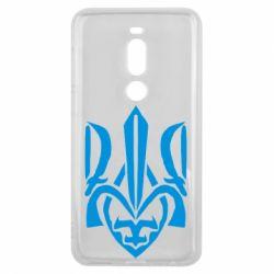 Чехол для Meizu V8 Pro Гарний герб України - FatLine
